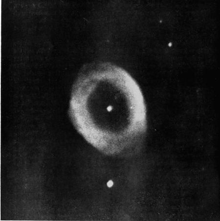 black dwarf planetary nebula - photo #11