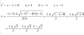 how to find roots of quadratic equation using formula